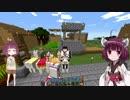 【Minecraft】きりたん初見実況プレイ28本目