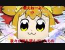 http://tn-skr2.smilevideo.jp/smile?i=32620810