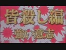 CRひぐらしのなく頃に~叫~ KM-V 100万回転チャレンジ PART55