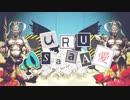 【暗鳴ニュイraw】URUSaaA愛【UTAUカバー曲+UST】