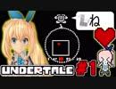 【Undertale】#01 曲が神!RPG実況に挑戦!