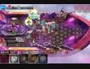 【千年戦争アイギス】魔神グラシャラボラス降臨 Lv15☆3
