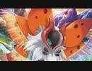 【ポケモンUSM】炎タイプ統一でレート2000目指す #3【ゆっくり実況】