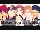 【MMDA3!】 Makes you a Fighter 【秋組】