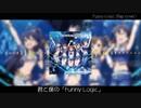 【ニコラップ】Funny Logic (Rap cover)【わしょおじ】