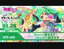 クラッシュフィーバー x 初音ミク コラボ第3弾BGM先行公開版①