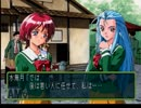 【実況】 ときメモ2転生編 #14「琴子のお見合い大作戦」