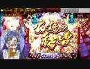 【家パチ実機】CRF戦姫絶唱シンフォギアpart12【ED目指す】