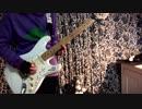 「おそ松さん」第2期OP「まぼるしウインク」 ギターを弾いてみた