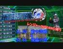 【地球防衛軍4.1】レンジャー INF縛り M63&64【ゆっくり実況】