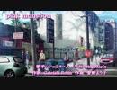【ニコカラ】pink monsoon(off vocal)