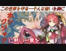 【MAD】ホシクジャク才華祭PV【花騎士】