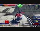 星光の攻撃者のシャフ対戦動画 Part.27