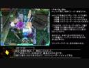 【VGA録画】レイクライシス No.27(意識-知能-感情) グッドエンド RTA 12:37.58
