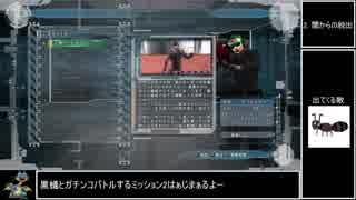 【地球防衛軍5】エアレイダー_いきなりinf縛り_M2