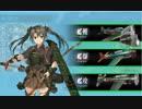 暁の水平線に114514回勝利を刻んだ提督UC.5-4