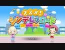 【iPhone8Plus】 スシロー 【1080pテスト】