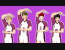 【MMDHQ!!】白鳥沢4人でダンスロボットダンス