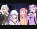 MHWβテスト】クソエイム三銃士&メスガキVSディアブロス(VOICEROID実況) thumbnail