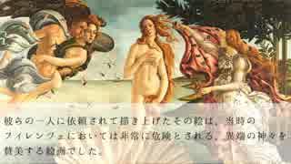 世界の奇書をゆっくり解説 番外編2「物の本質について」