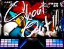 【SHAKEⅢ】BOY&F.K.BonusBGM thumbnail