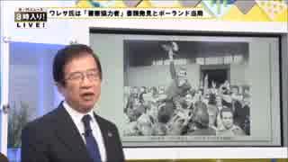 昭和64年 平成元年(1989)とは、どんな年だったのか