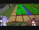 【Minecraft】BTWでサバイバる Part29 【ウナきり実況】
