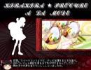 【ゆっくり感想】キラキラ☆プリキュアアラモード【part21】