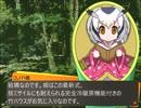 手描きけものフレンズ:童話シリーズ竹取物語ロリコンジジイとコノハ姫