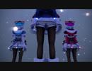 【MMD】電脳少女シロちゃんズ(W+R+B)で ライアーダンス