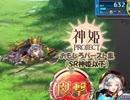 """おもしろバースト集(SR神姫以下10選) """"神姫PROJECT"""""""