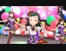 【デレステMV】Happy New Yeah!【首藤葵&イベントコミュメンバー】