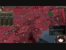 【Crusader Kings2】マハラジャへの道 Part52