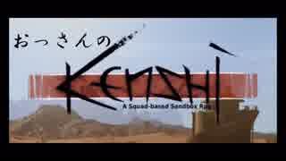 【ゆっくり実況】おっさんのkenshi  part10【kenshi】