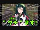 【VOICEROID実況】 ハッテン♀開拓! 不条理惑星☆りむわーるど! #04