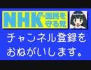 米国国務省「習得が一番困難なのは日本語」敬語とか難しいですよね