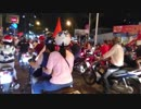 第63位:【ベトナム】U23アジア選手権決勝進出決定直後のホーチミン市 thumbnail