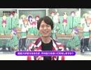 神谷浩史さん「斉木楠雄のΨ難」キャストインタビュー②