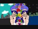 【音街ウナ】 URUSaaA愛 【Vocaloid 4カバー】