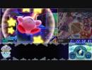 【RTA】星のカービィ ロボボプラネット Any% 1:41:54 Part4/5 thumbnail