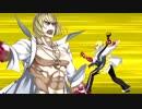 【FGO】坂田金時 リニューアル版宝具+EX スキルまとめ【Fate/Grand Order】