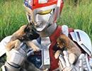 超人機メタルダー 第20話「ターゲットは仔犬?火をふく機甲軍団」
