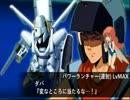 スーパーロボット大戦X-Ω 【エルガイム-Time for L-GAIM】