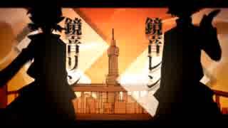 【ゆりしゃ×柊奈】 再教育 【歌ってみた】