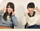 松井恵理子&影山灯がお届けするHJ文庫放送部2学期! #11