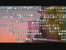 【YTL】うんこちゃん『Getting Over It』part41【2018/01/21】