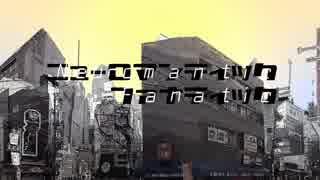 【IA】ニューロマンティック ファナティック【オリジナルMV】