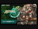 GODSGARDEN vs YOUDEAL対抗戦5on5【GUILTYGEAR Xrd REV2】