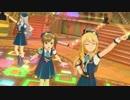 ステラステージ「そしてぼくらは旅にでる」LONGカメラ(1080p60)