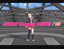 【IA】JUMP Dance DIVE!